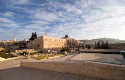 Délégations en Israël