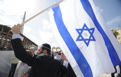 טיולי משפחות בישראל